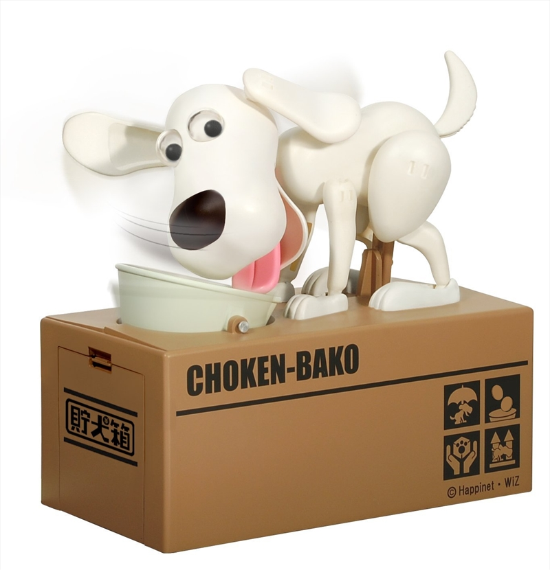 Doggy Money Bank - White | Homewares