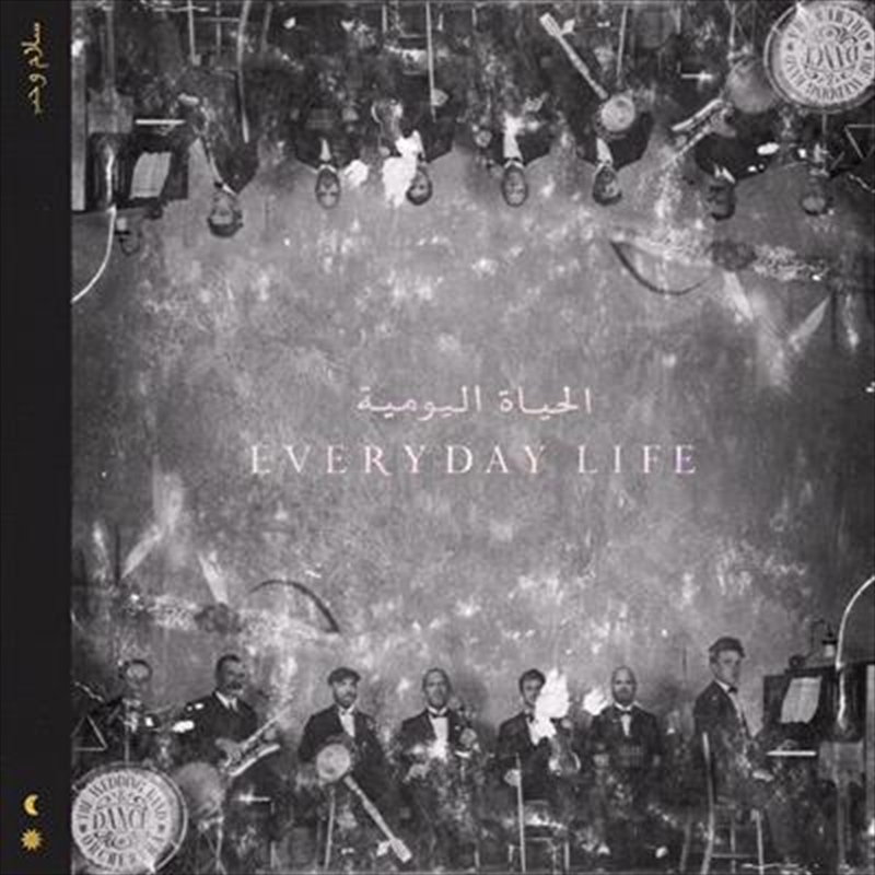 Everyday Life | CD