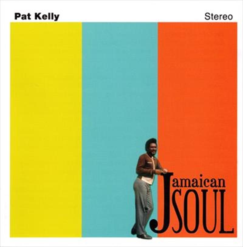 Jamaican Soul | Vinyl
