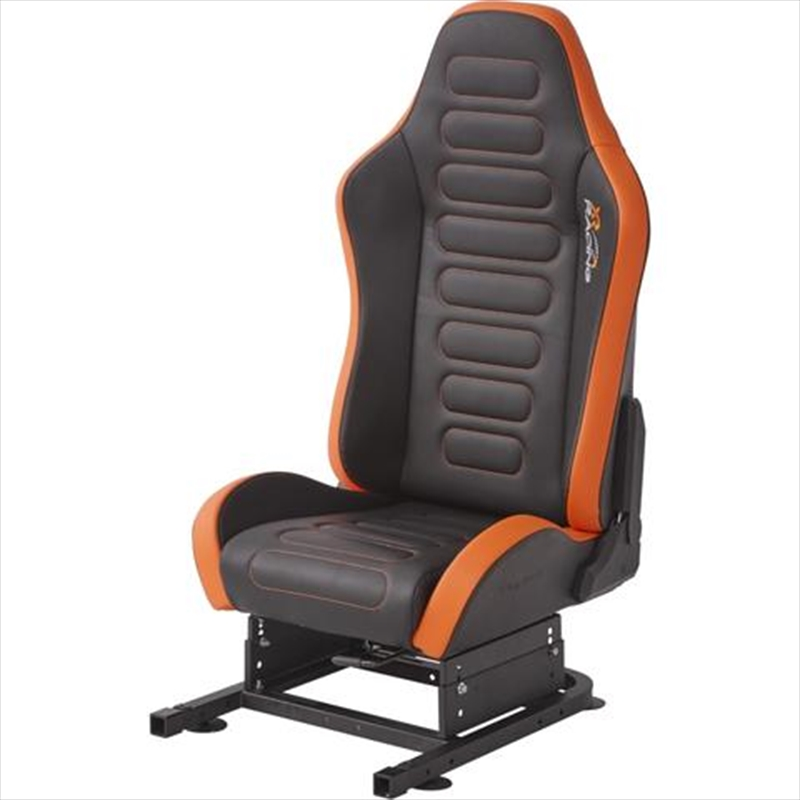 X Rocker Drift 2.1 Racing Chair | Accessories