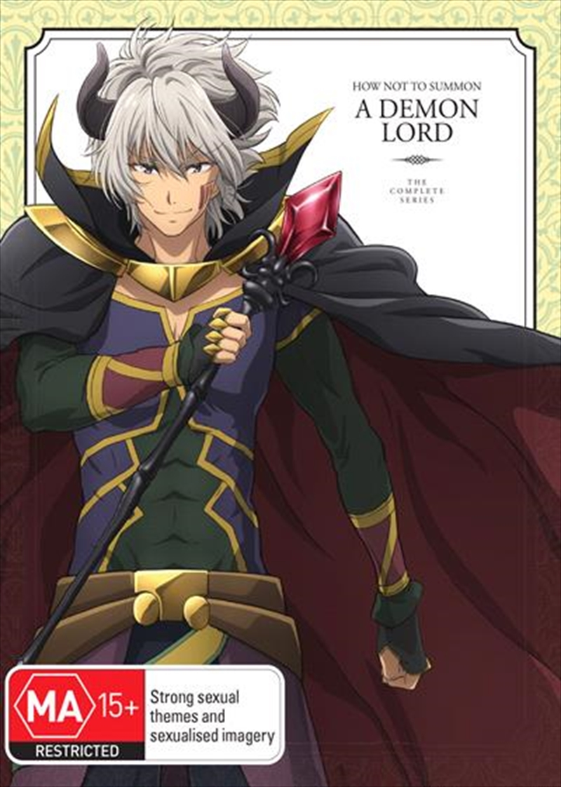 How Not To Summon A Demon Lord - Limited Edition | Blu-ray + DVD - Complete Series | Blu-ray/DVD