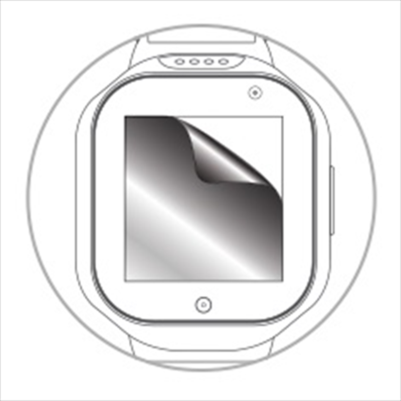 Moochies Screen Protector FOR Kids Smartwatch Phone | Merchandise
