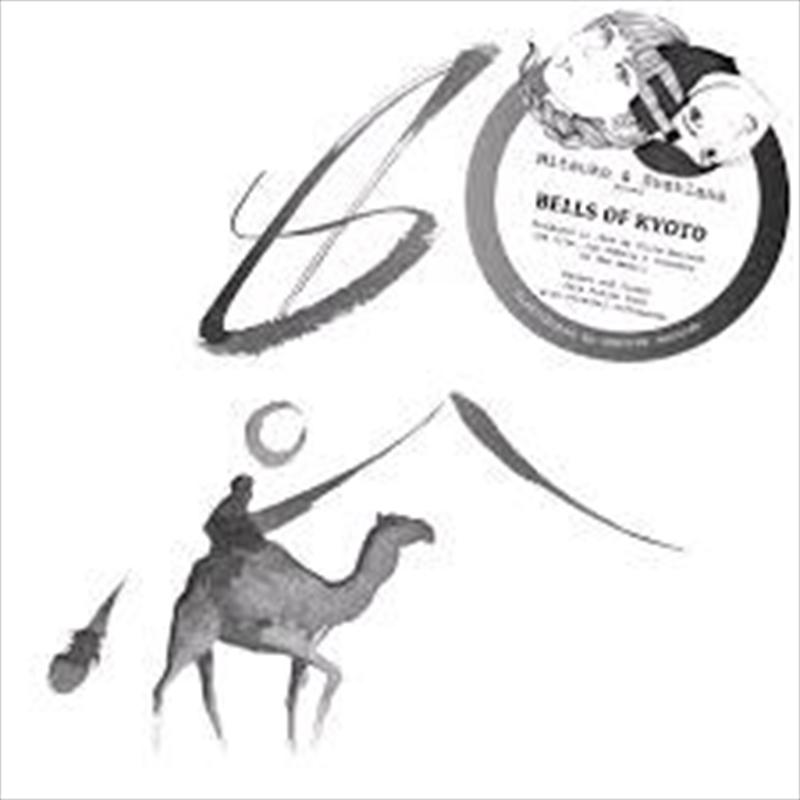 Bells Of Kyoto | Vinyl