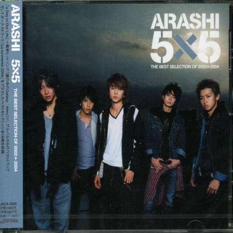 5x5 The Best Selection 2002-04 | CD