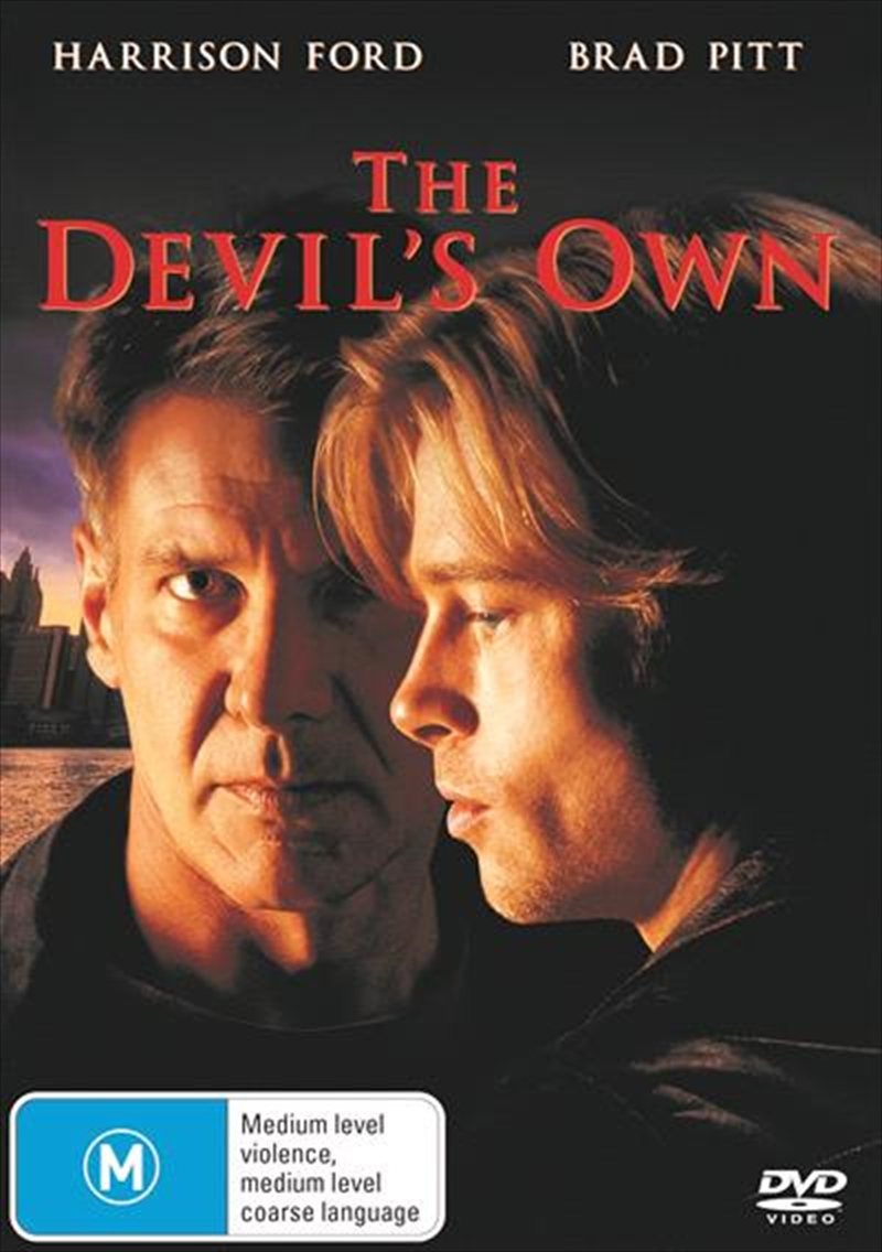 Devil's Own, The | DVD