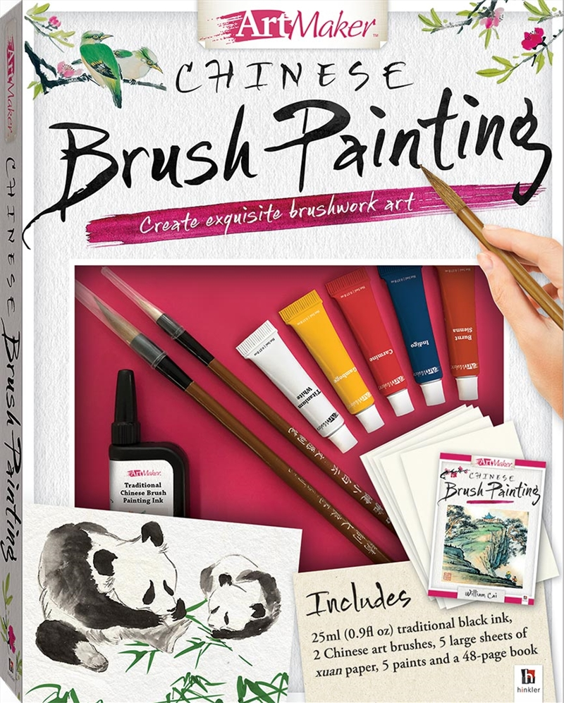 Art Maker Chinese Brush Painting (Portrait) | Hardback Book