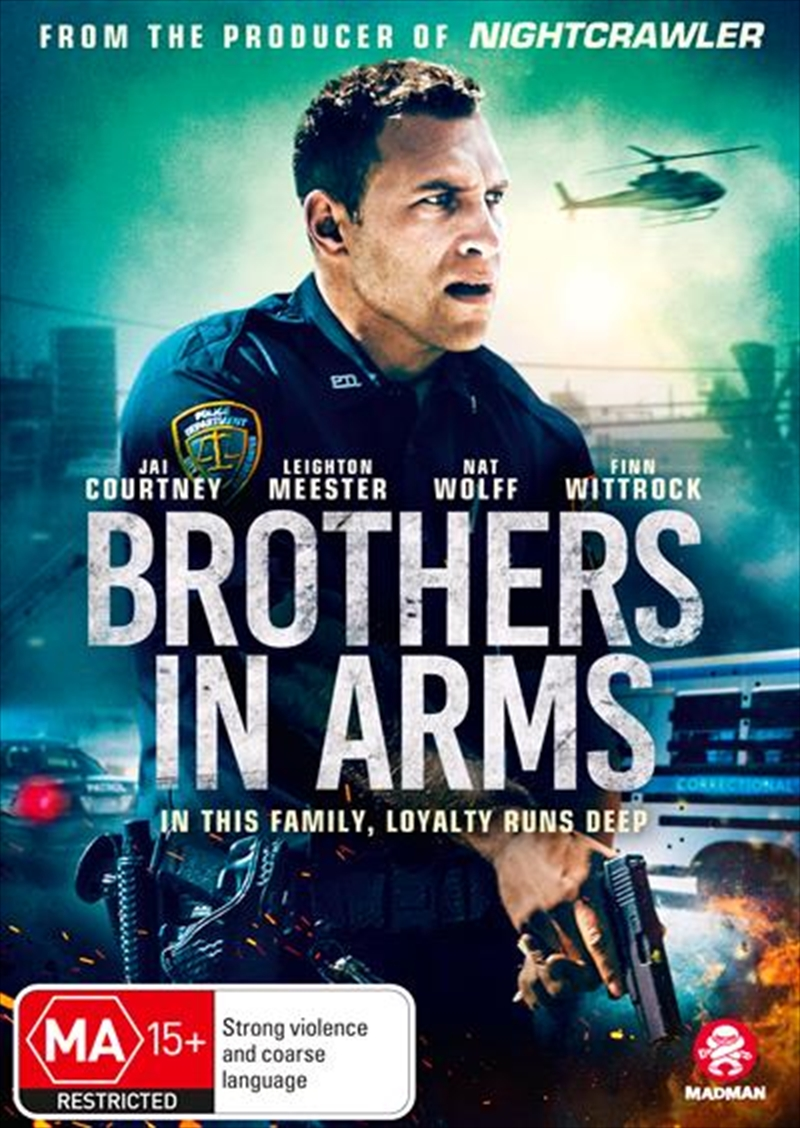 Brothers In Arms | DVD