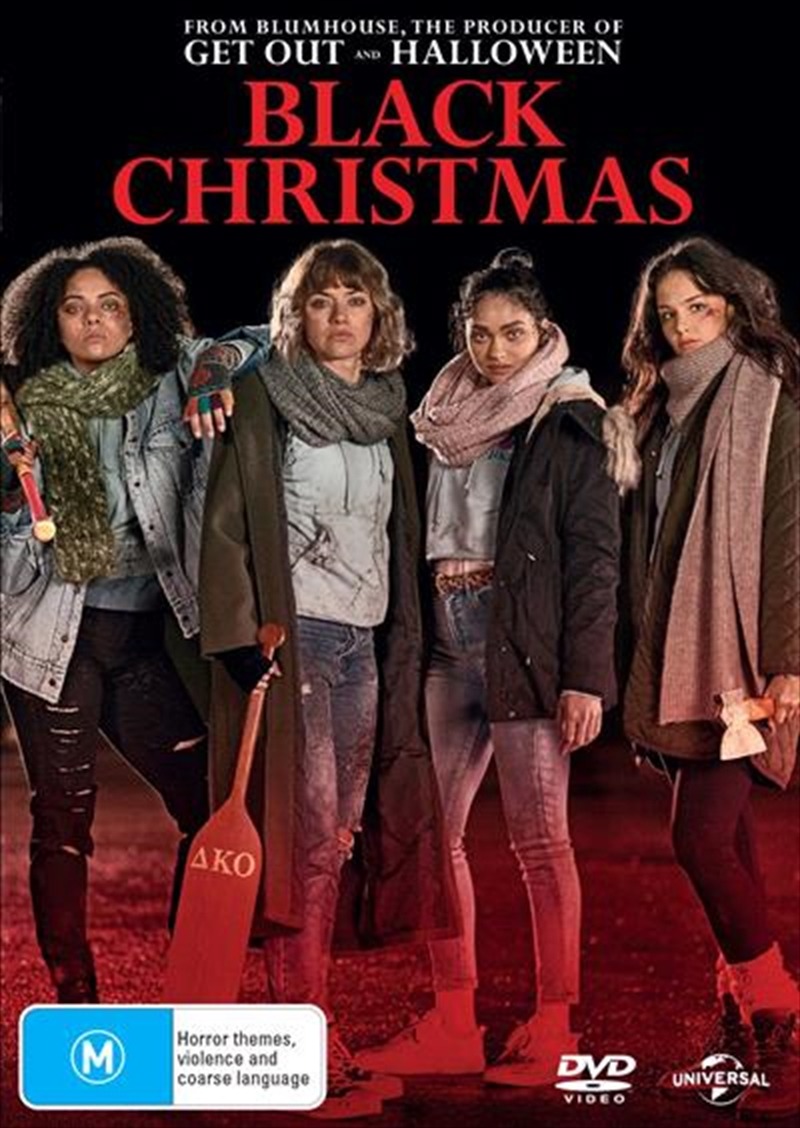Black Christmas | DVD