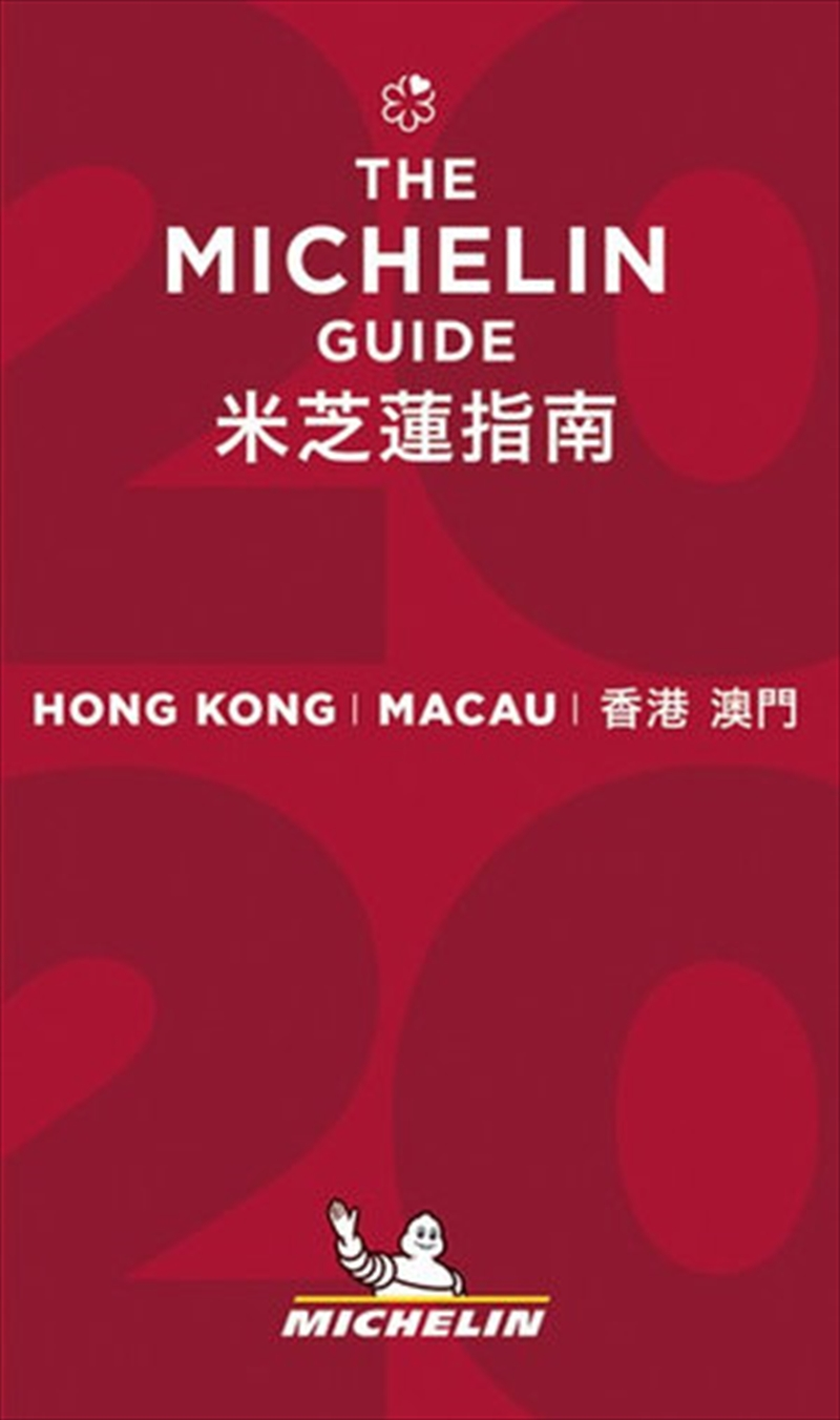 Hong Kong & Macau 2020 The Michelin Red Restaurant & Hotel Guide | Paperback Book