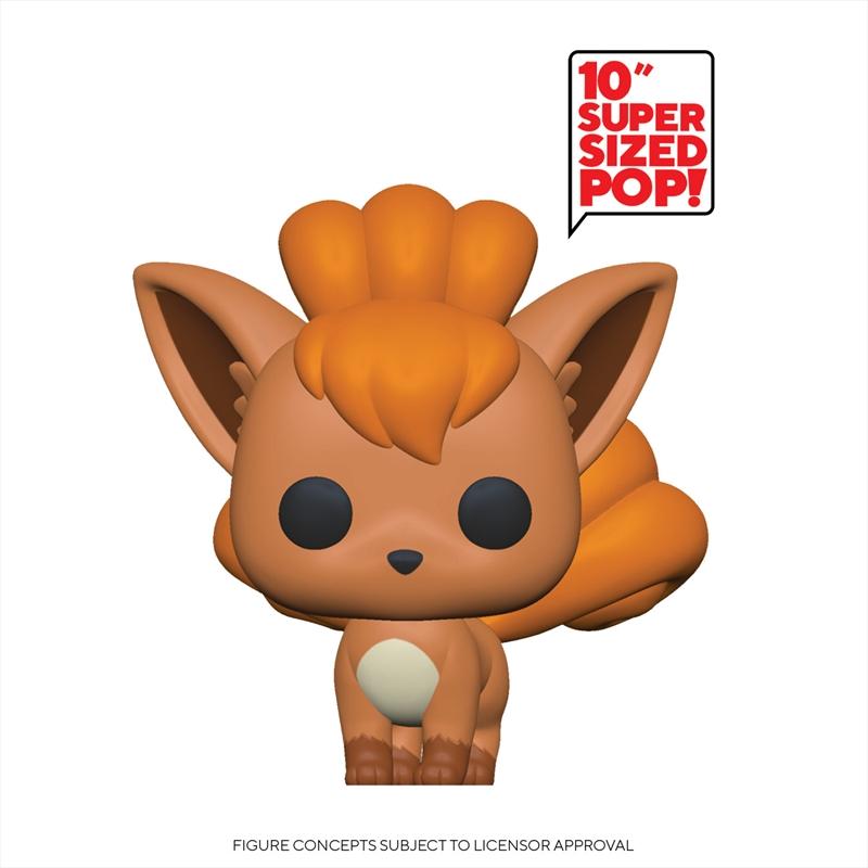 "Pokemon - Vulpix 10"" Pop! RS | Pop Vinyl"