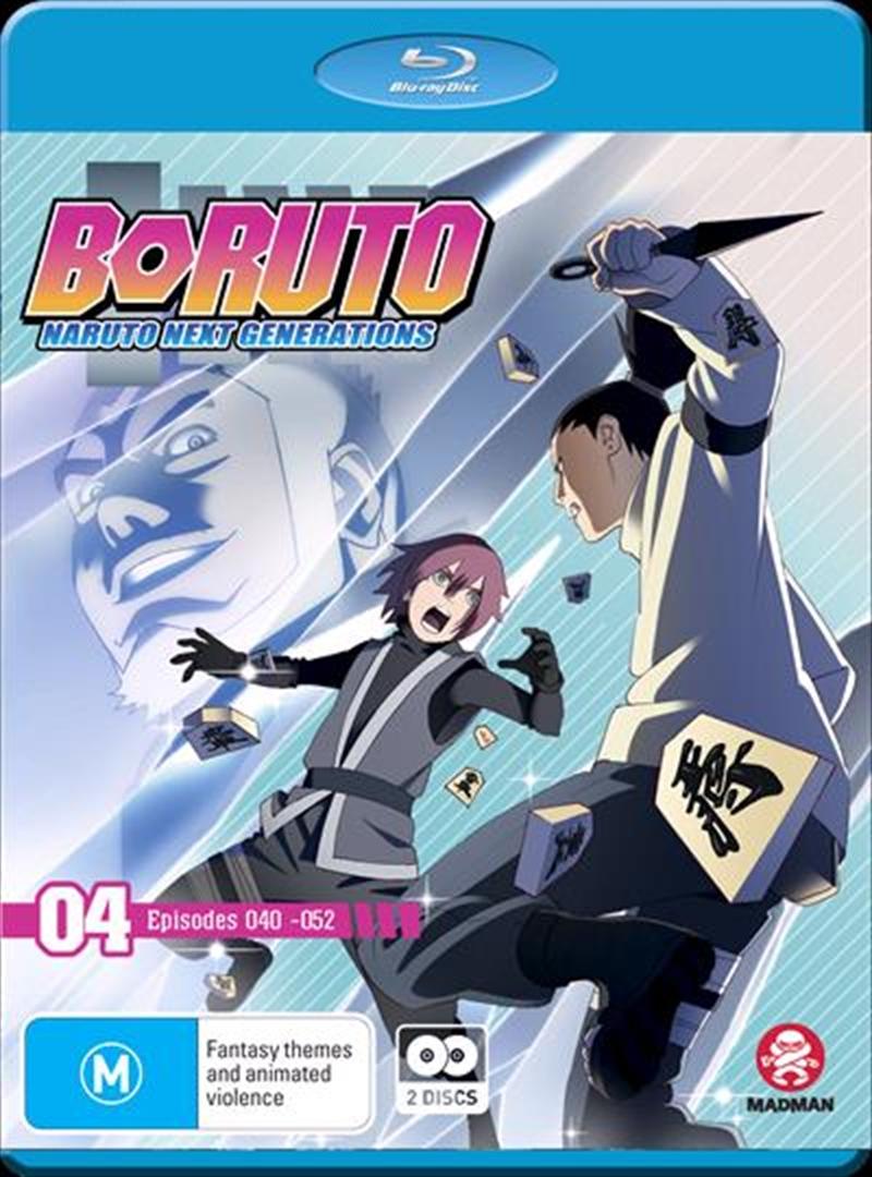 Boruto - Naruto Next Generations - Part 4 - Eps 40-52 | Blu-ray