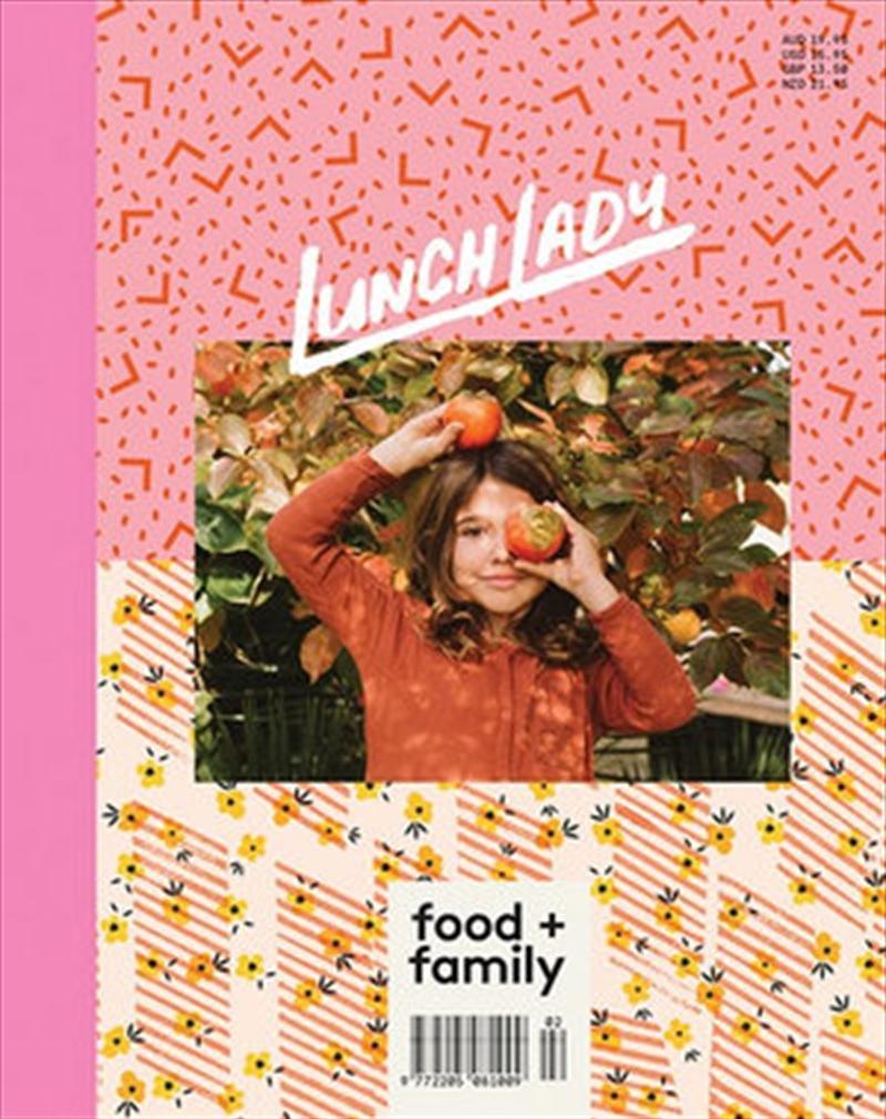 Lunch Lady Magazine Issue 18   Merchandise