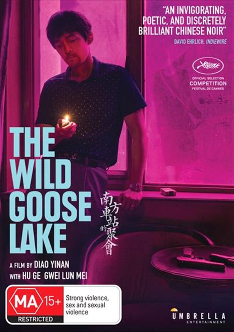 Wild Goose Lake, The | DVD