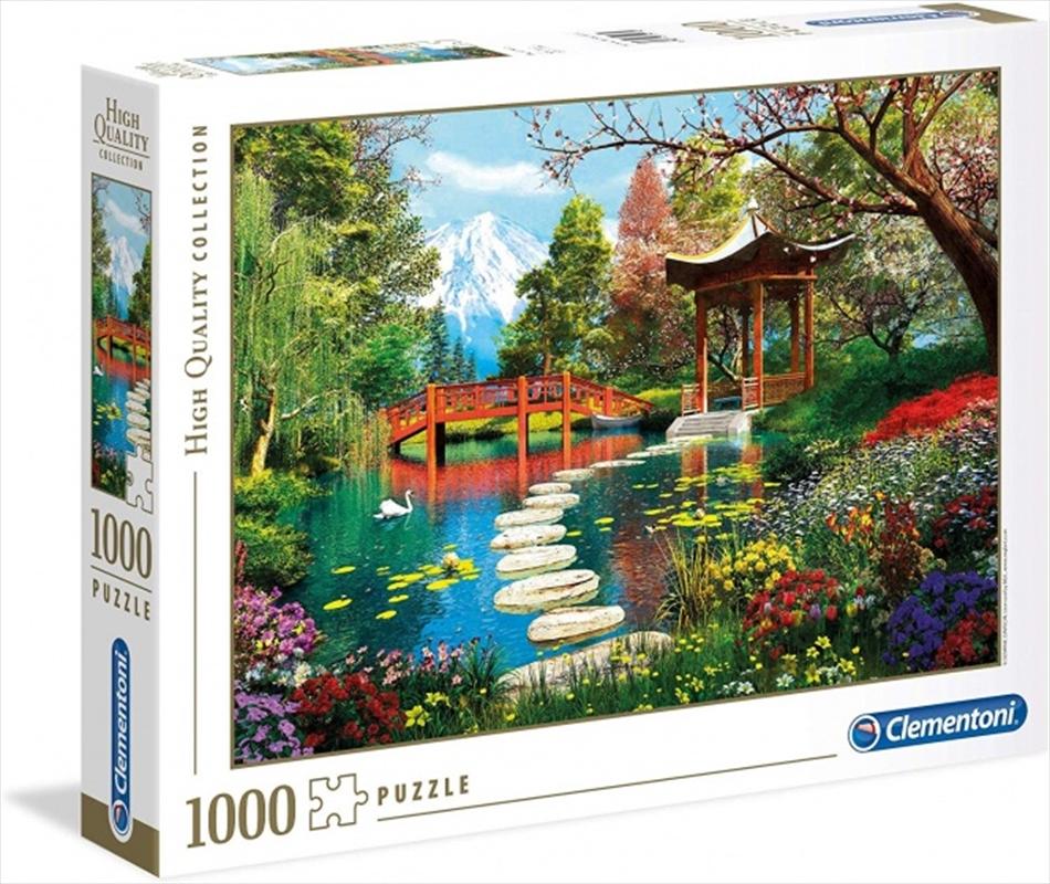 Fuji Garden | Merchandise
