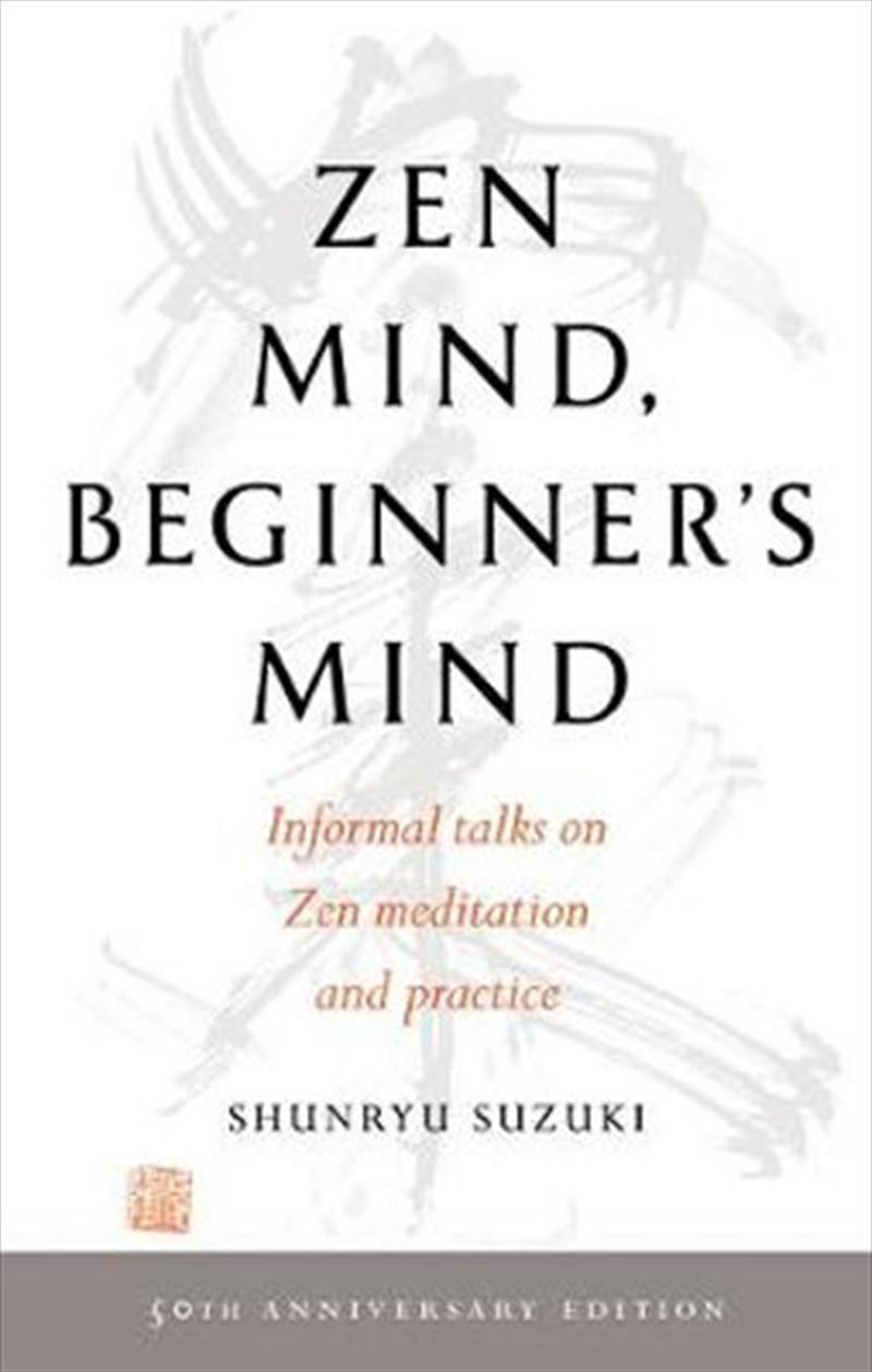 Zen Mind, Beginner's Mind | Paperback Book