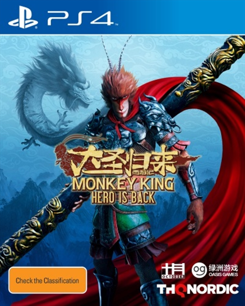 Monkey King, The | PlayStation 4