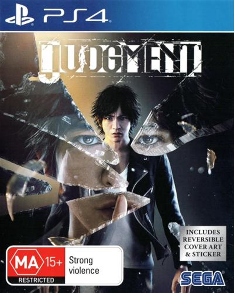 Judgment | PlayStation 4