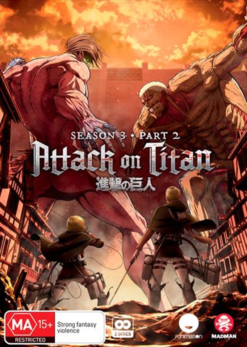 Attack On Titan - Season 3 - Part 2 - Eps 50-59 | DVD