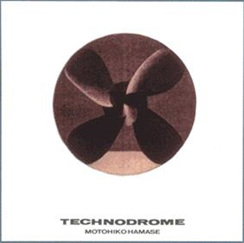 Technodrome | CD