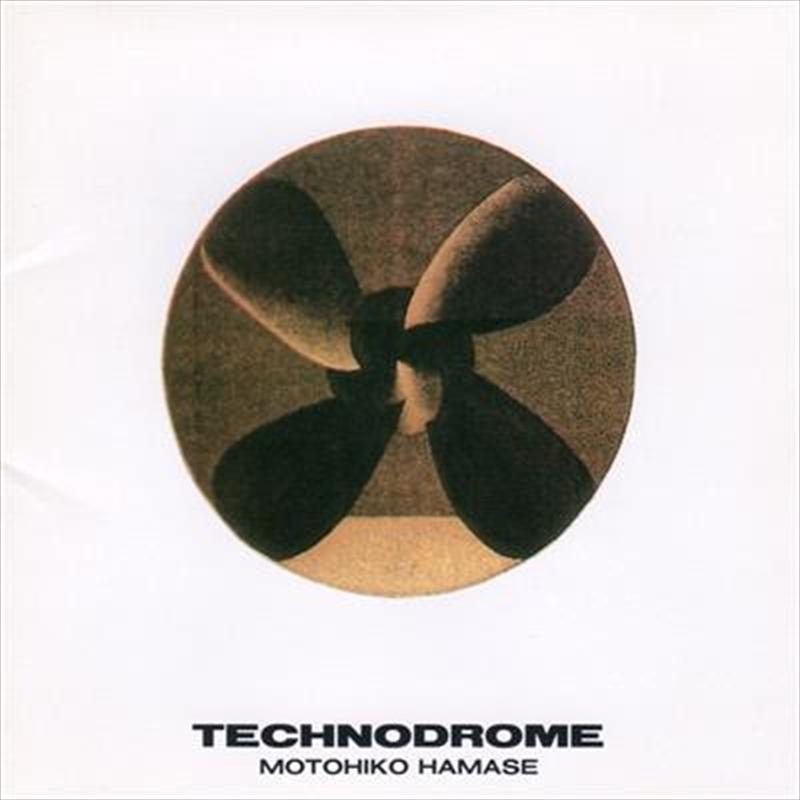 Technodrome   Vinyl