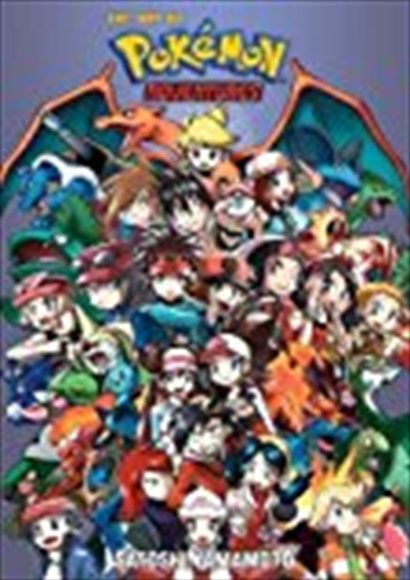 Pok?mon Adventures 20th Anniversary Illustration Book: The Art Of Pok?mon Adventures (pokemon) | Paperback Book