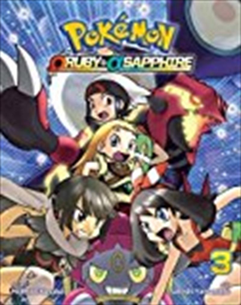 Pokémon Omega Ruby Alpha Sapphire, Vol. 3 (3) (pokemon)   Paperback Book