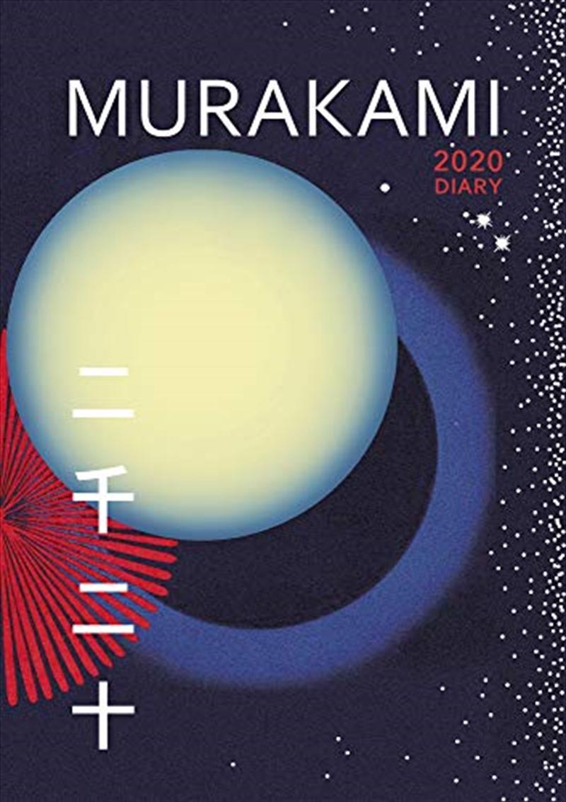 Murakami 2020 Diary | Hardback Book