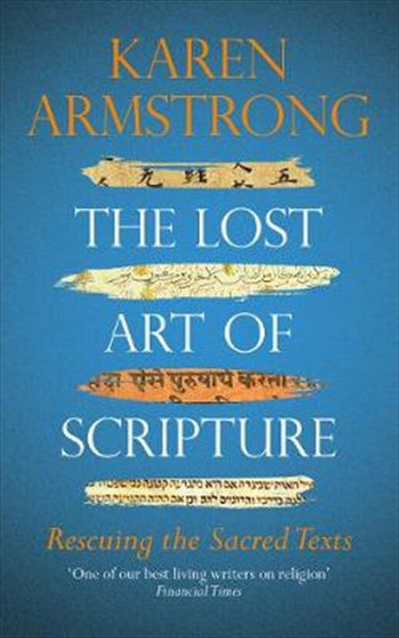 The Lost Art Of Scripture | Paperback Book