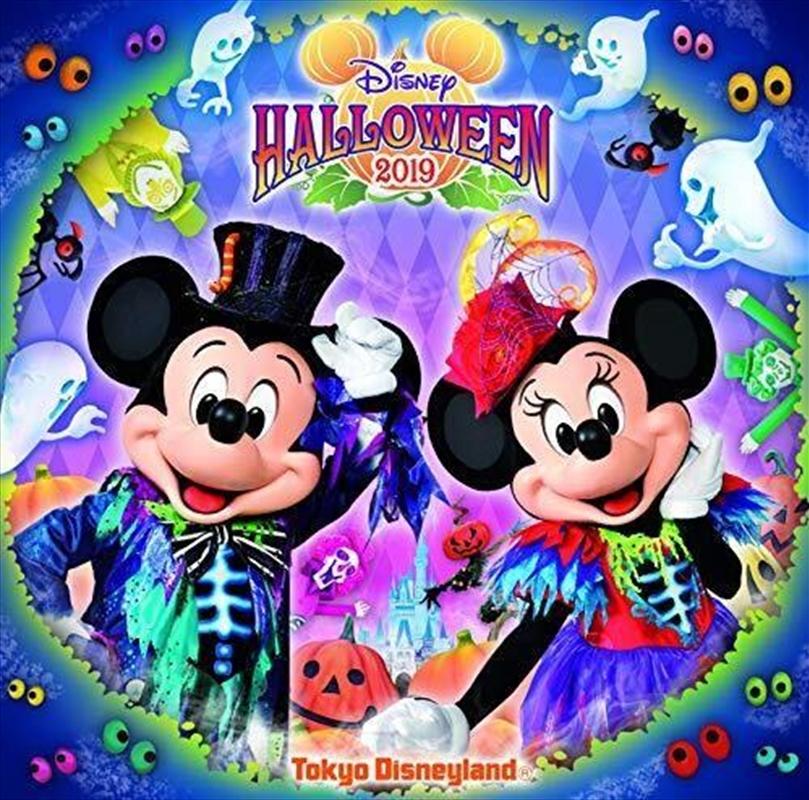 Tokyo Disneyland Disneys Halloween | CD