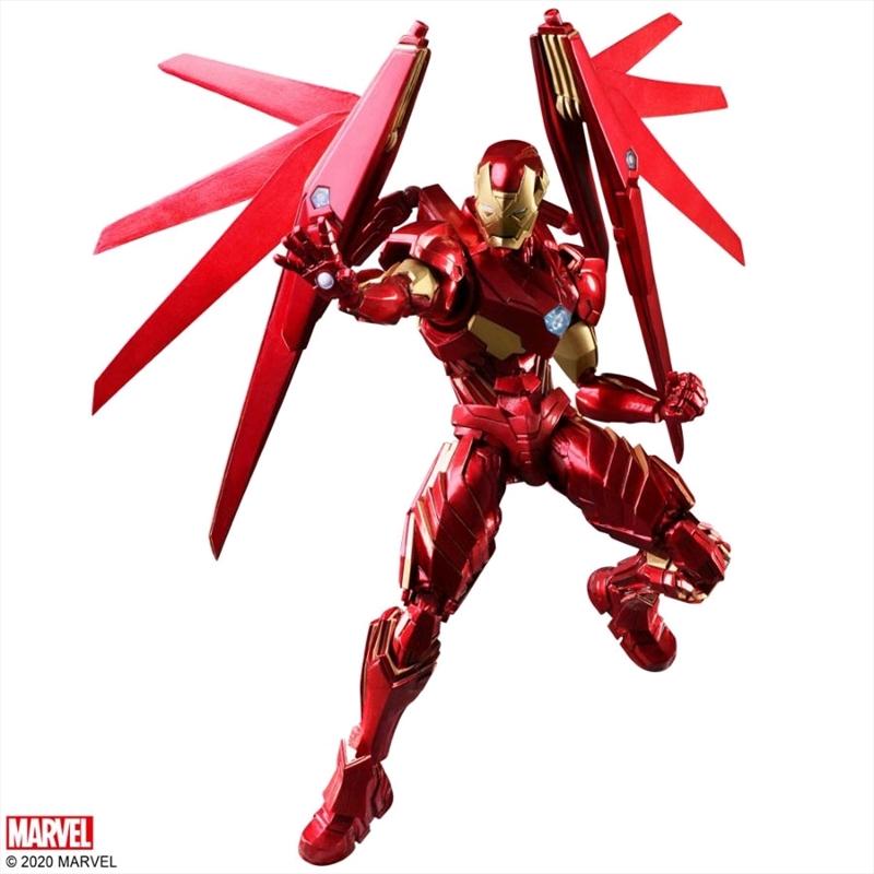Iron Man - Iron Man Bring Arts Action Figure   Merchandise