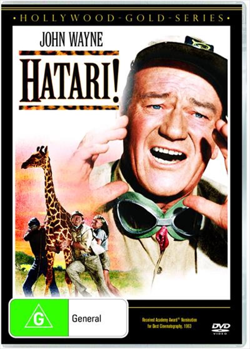 Hatari!   DVD