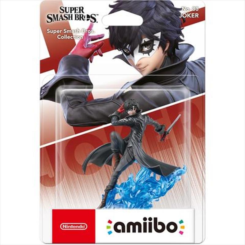Nintendo Amiibo Hero - Super Smash Bros   Accessories