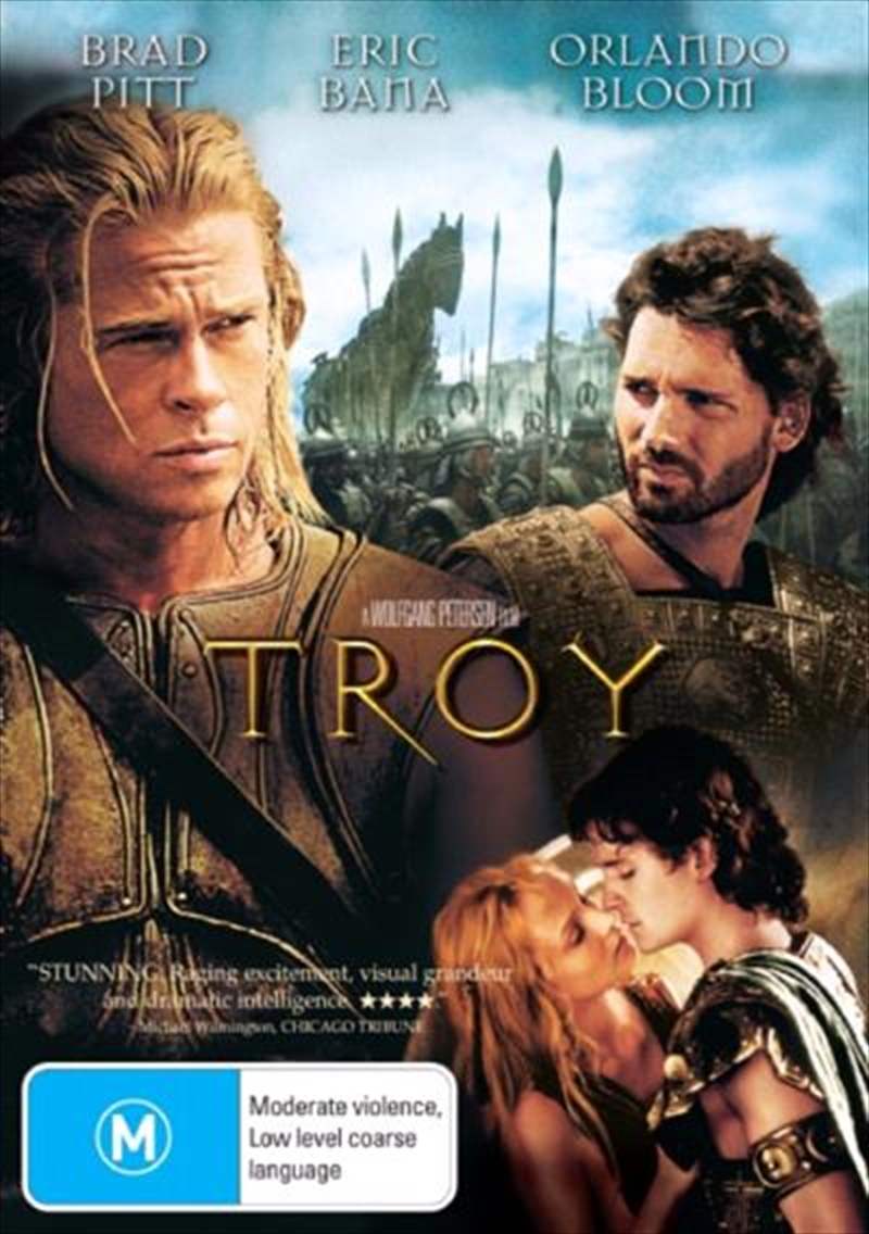 Troy | DVD