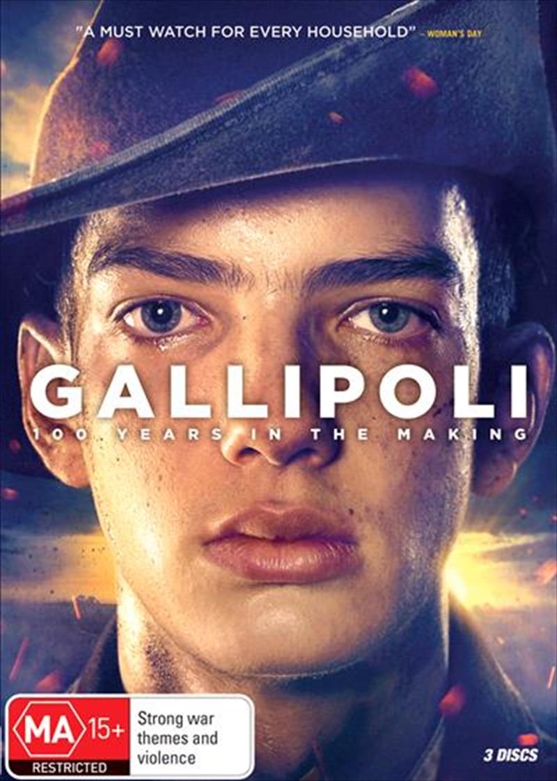 Gallipoli | DVD