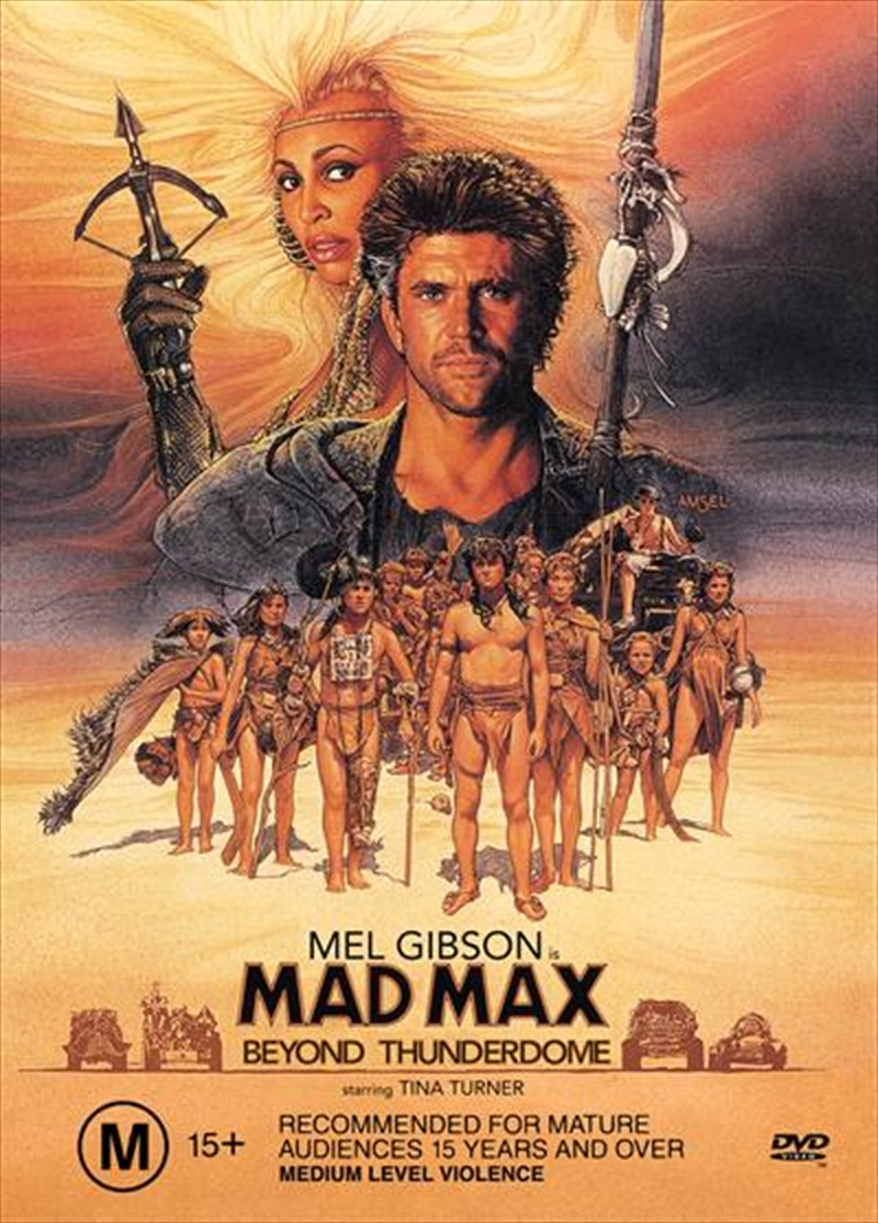 Mad Max - Beyond Thunderdome | DVD