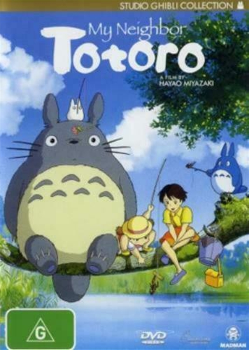 My Neighbor Totoro | DVD