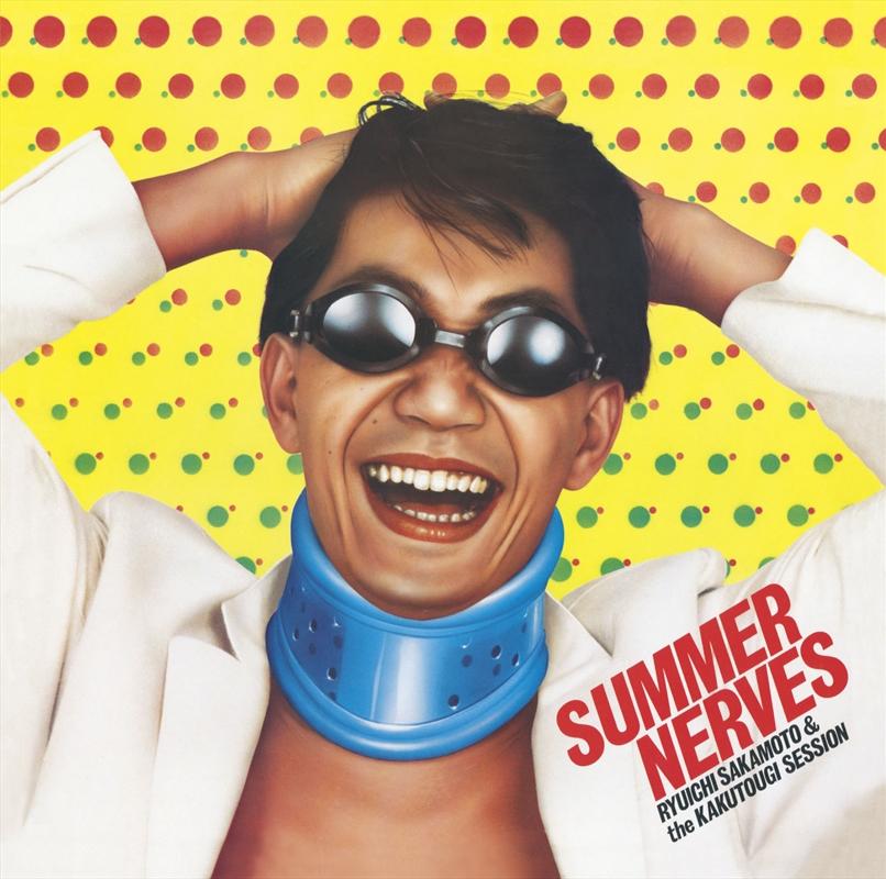 Summer Nerves | Vinyl