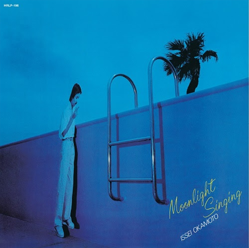 Moonlight Singing | Vinyl