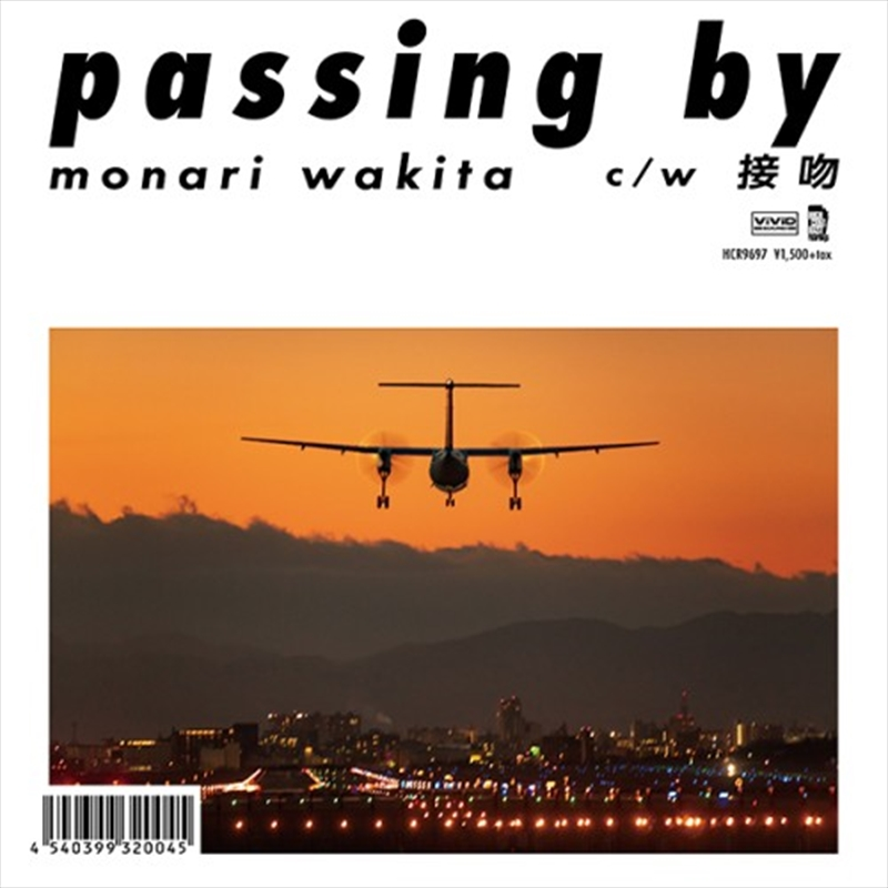 Passing By C/W Seppun | Vinyl