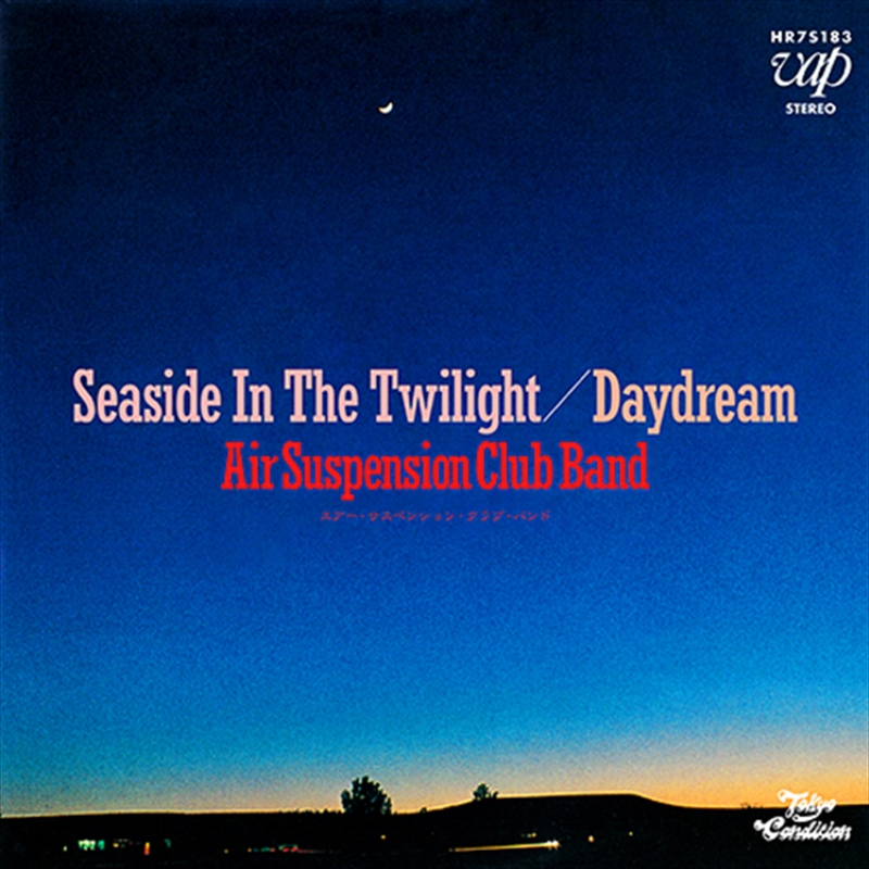 Seaside In The Twilight - Limited Edition   Vinyl