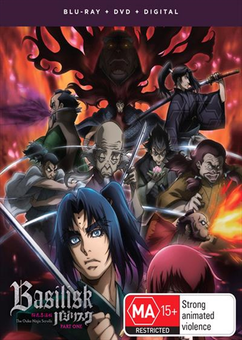 Basilisk - The Ouka Ninja Scrolls - Part 1 - Eps 1-12 | Blu-ray + DVD | Blu-ray/DVD