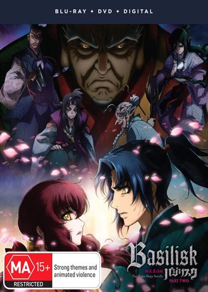 Basilisk - The Ouka Ninja Scrolls - Part 2 - Eps 13-24 | Blu-ray + DVD | Blu-ray/DVD