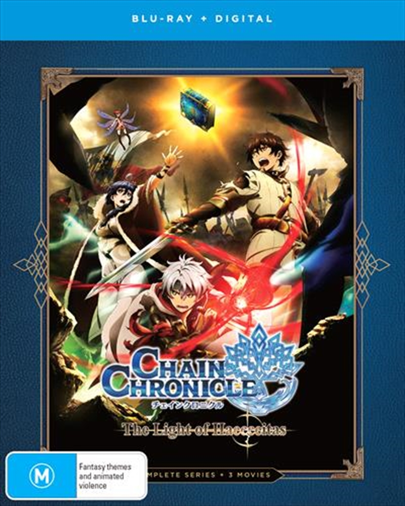 Chain Chronicle - The Light Of Haecceitas | Complete Series | Blu-ray