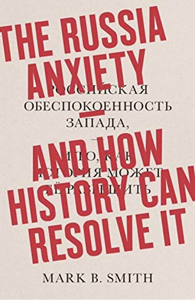 The Russia Anxiety   Hardback Book