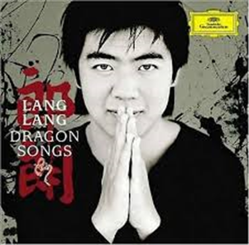 Dragon Songs | CD