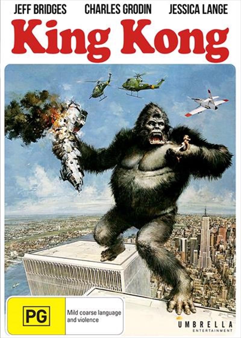 King Kong | DVD