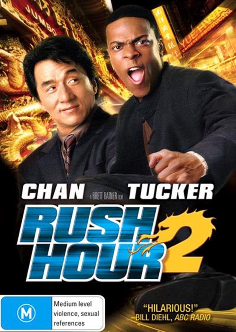 Rush Hour 2 | New Packaging | DVD