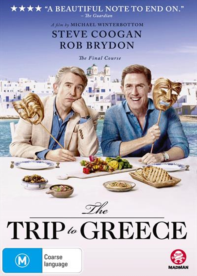 Trip To Greece, The | DVD