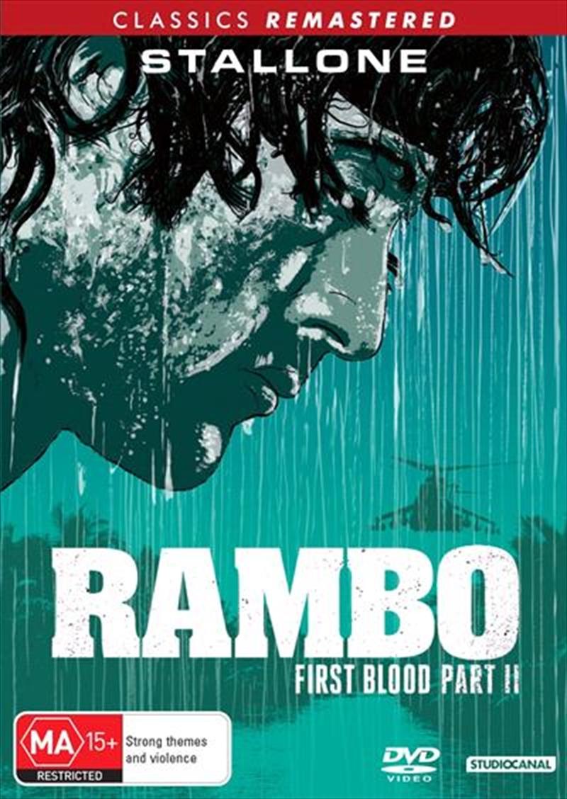 Rambo - First Blood II   DVD