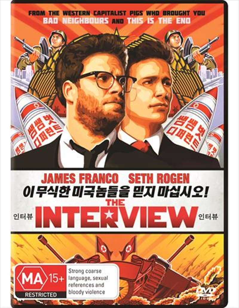 Interview, The | DVD